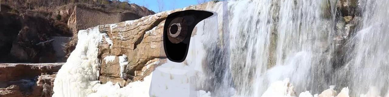 Webcams mit Eisblick